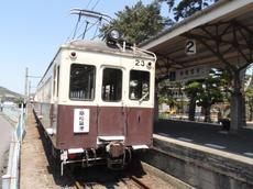 2010050215